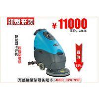 全自动单刷式洗地机MB55 供应比较便宜的单刷式洗地机