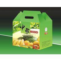 水果纸盒厂 彩盒印刷设计