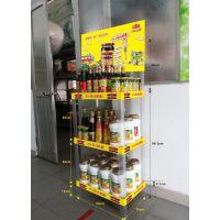 【厂商】调味酱展会陈列架香醋塑料展示架酱油三层组合展示货架