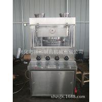 ZP37B高速旋转式压片机、粉末成型、复合片压片机