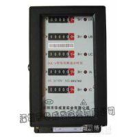 失压断流计时仪(机电一体)价格 HC84DJL-V