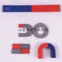 教学磁铁圆形磁铁教学吸铁石学生用磁铁大号磁石蹄形磁铁条形磁铁
