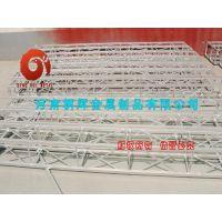 厂家直销铝合金桁架,钢铁桁架。