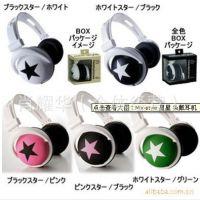 供应头戴折叠大星星立体声耳机Mix-style 星星头戴耳机