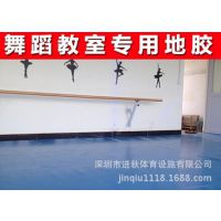 舞蹈地胶 舞蹈房专用地胶 健身房橡胶地板地胶批发 长沙舞蹈地板