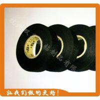 供应毛涤布线束胶带 电工胶带 绝缘胶带 用于汽车发动机线束包缠