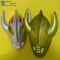 澄海 泰罗奥特曼面具 宇宙战士面具 超人面具