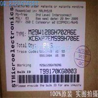 ST/意法 M29W128GH70ZA6E 存储器 BGA-64 原装正品