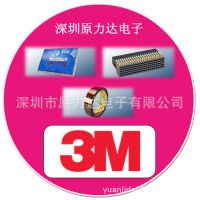 3M连接器原装正品BS-21-8M10-8FXN3793-2502RB