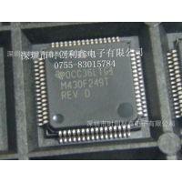 供应全新NXP LPC系列正品现货 LPC1759FBD80 LPC11C12FBD48/301
