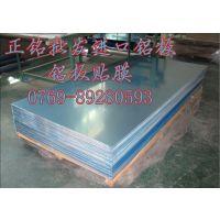 现货销售进口5754铝合金薄板,【参数用途】