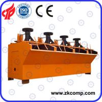 供应矿山开采冶炼设备-浮选机