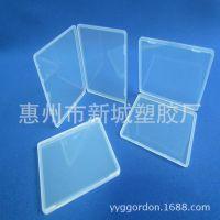 供应直销塑料卡盒 透明名片盒 多功能卡盒 产品包装盒