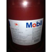 美孚22|美孚ISO VG22液压油|美孚DTE22抗磨液压油