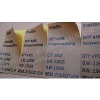 深圳标签印刷工厂提供定制优质纸箱贴纸