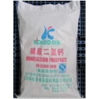 食品级磷酸二氢钙,连云港科多牌一水磷酸二氢钙厂家直销