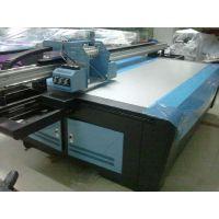 理光大幅面UV平板打印机