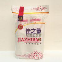 生产供应纸杯袋/胶条袋/切烫袋