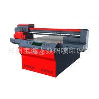 特价UV喷印机、台湾丽色龙·900型平板喷印设备