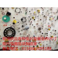 生产各种尺寸垫片垫圈 酚醛树脂层压纸板垫片 轴用隔离档圈