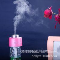 秒杀空调创意加湿器静音迷你家用 空气瓶盖加湿器办公室 加湿机