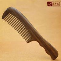 952【角木蛟】1-9绿檀合木梳子 正品天然檀香木梳 美容美发梳子