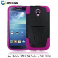 型号 三星 Galaxy S4 i9500 热销产品 T Y型支架 手机保护套