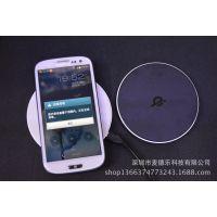 QI标准无线充电器 苹果三星诺基亚安卓通用 发射器