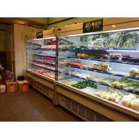 冷藏展示柜 冷藏展示柜价格 水果保鲜柜厂家 深圳中奥冷柜冰柜厂