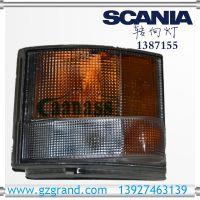 供应SCANIA斯堪尼亚转向转弯大灯1387155