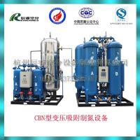 品牌制氮装置厂家,食品行业用制氮装置厂家直销
