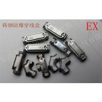 接线盒-防爆穿线盒规格 铸钢穿线盒型号尺寸 直通穿线盒内螺纹孔径