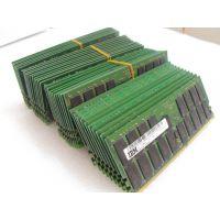 IBM小型机单条2G内存45D6519 45K1672