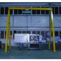 单梁门式移动吊架定做|2T电动葫芦移动吊架|做移动吊架的厂家