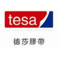 德莎68552,tesa68552
