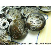 订制Valentino瓦伦蒂诺高级成衣电镀喷漆按钮 工艺设计纽扣