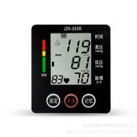 批发语音家用血压计 血压仪 全自动家用腕式血压计 电子血压计