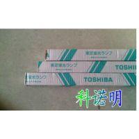 Toshiba/东芝FL40T8BRF/36东芝冷鲜柜灯管,肉食展示柜灯管