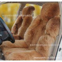 汽车座垫羊毛坐垫批发厂家直销热卖坐垫 冬季毛垫 澳洲羊皮垫