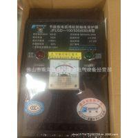 代理佛山格兰电气节能型电弧焊机防触电保护器JFLGD(B型)