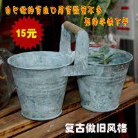 复古铁皮双桶花盆连体双桶提手花盆做旧风格小植物花器
