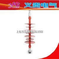 上海义贵电气FXBW5-35/70复合悬式绝缘子具有耐酸、碱性,耐热老化和耐电性能力,密封