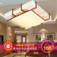 供应中式吸顶灯实木led羊皮卧室灯客厅灯方形餐厅创意灯具灯饰
