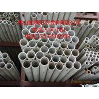 供应供应304不锈钢工业管 供应焊管 工业无缝管
