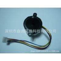 供应厂家生产微型USB风扇用3725外转子无刷电机 塔扇用3725无刷马达