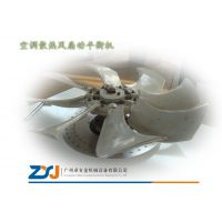 供应单面排风扇动平衡机、动平衡机生产厂家