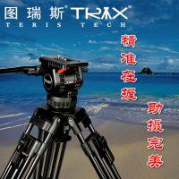 teris/图瑞斯 高级液压三脚架TX-V8L