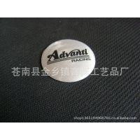 【厂家直销】 精美冲压标牌 产品LOGO  标牌 印刷标牌 标牌制作