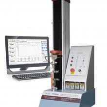 太阳能背板拉脱力试验机EVA胶膜拉伸测试机厂家