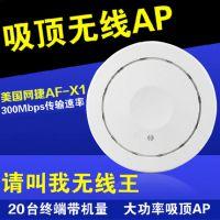 北京安装调试无线路由器 无线网络覆盖 别墅安装无线网络